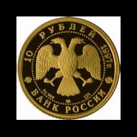 Памятные монеты из драг. металлов