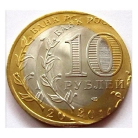 Ошибки и браки на монетах