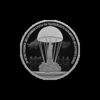 20 лет подвигу 6 роты ВДВ