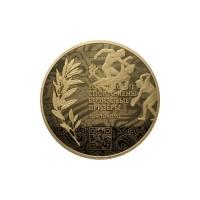 Российские спортсмены-бронзовые призёры ХХХ Олимпиады  2012г.