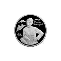 140-летие со дня рождения К.Л.Хетагурова
